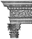 Ornate classical Frieze